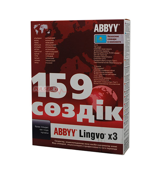 Abby lingvo symbian cracked723)